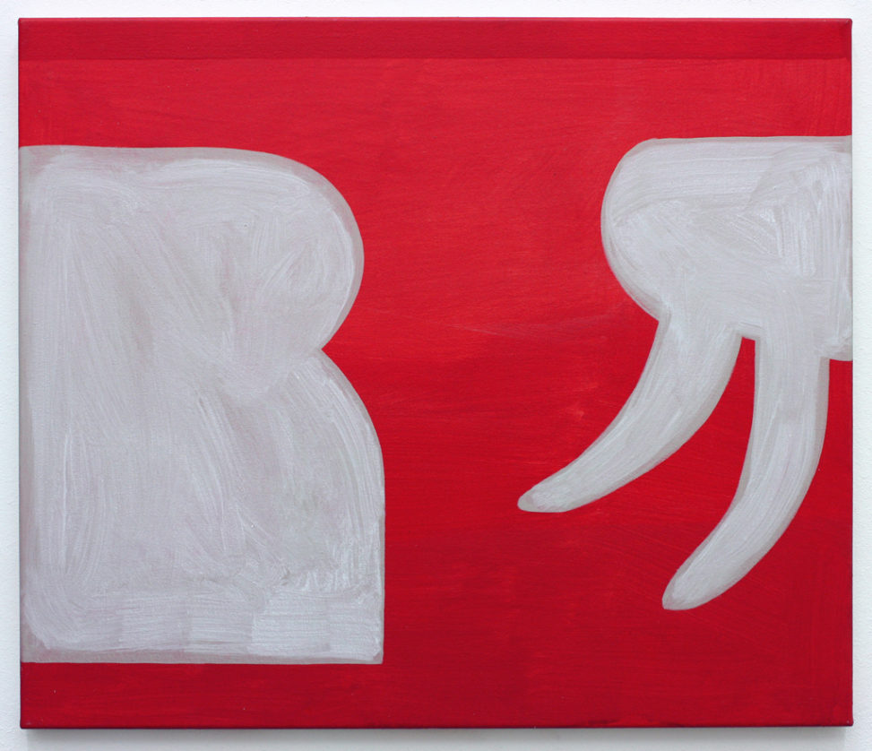 David Webb Smoking Room (Red) 2011 Acrylic on canvas 56x65cm