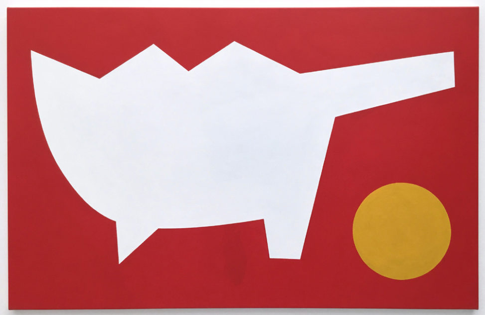 David Webb Flag (Solar Disc) 2017 Acrylic on canvas 90 x 140 cm
