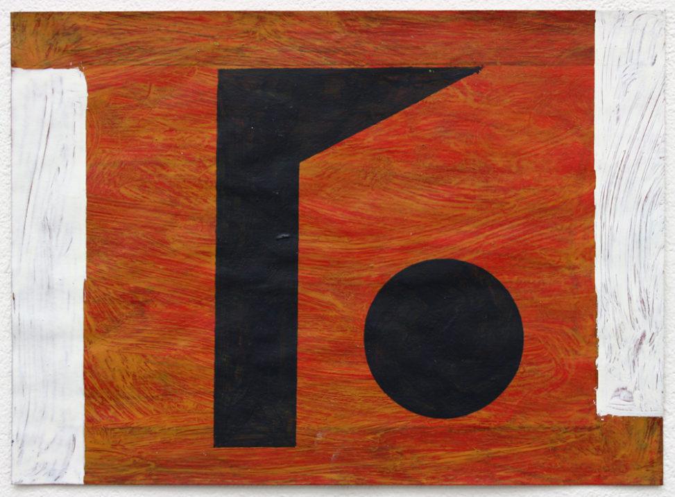 David Webb Kissonerga (Red) 2019 Acrylic on paper 18 x 25 cm