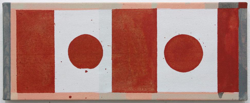 David Webb Reds (Six) 2019 Acrylic on canvas 20.5 x 51 cm