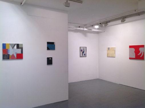 'Tourist Smoking Room', Transition Gallery, London (2012). Solo exhibition